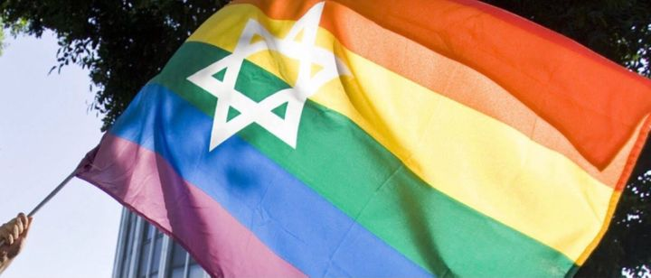 Pride flag with Jewish Star of David