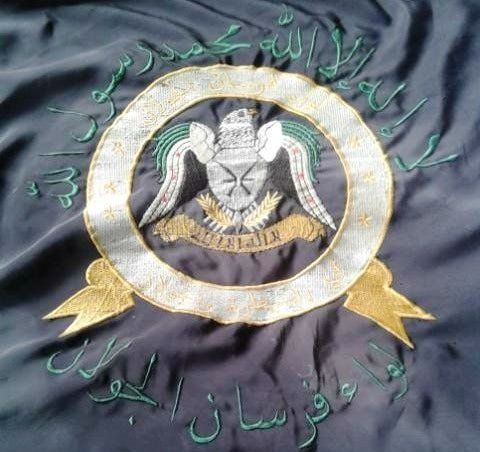A photo of a flag belonging to Liwa Forsan al Joulan, a Syrian rebel faction operating in Quneitra.