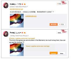 Screen-shot of @melody's Weibo post.