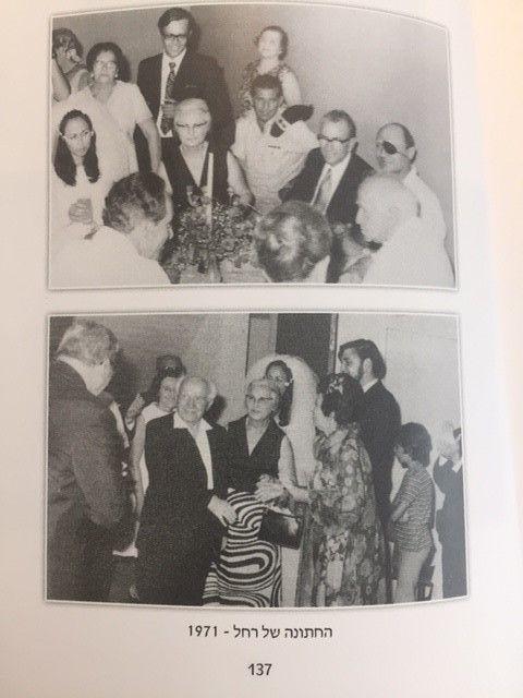 David Ben-Gurion and Moshe Dayan at the wedding of Rachell, Liza's daughter, 1971