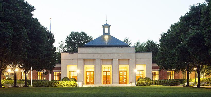 Caplin Pavilion, University of Virginia School of Law; Architects: Ayers Saint Gross