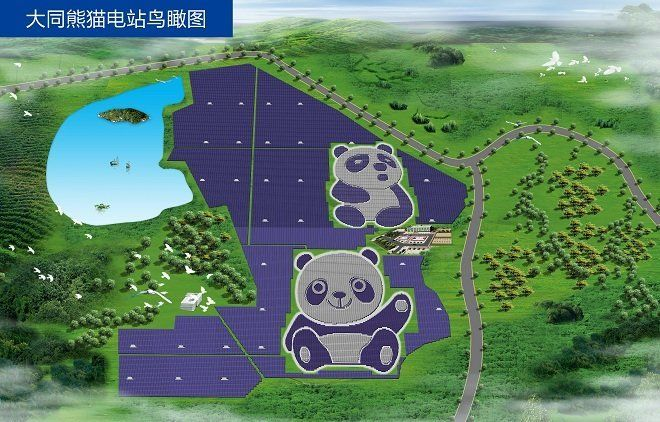 China Is Building a Solar Farm Shaped Like a Cartoon Panda