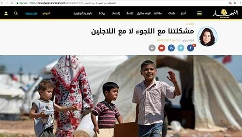 "<em>Screen shot of Nayla Tueni</em>'s<em> editorial in ""Annahar""</em>"