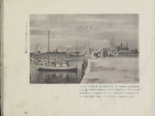 An image from the National Archives In Japan shows the same image with the date of October 1935.