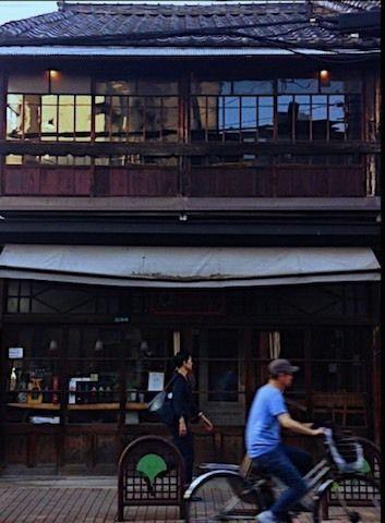Old Tokyo