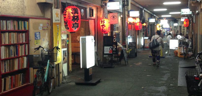 Traditional Tokyo neighborhood