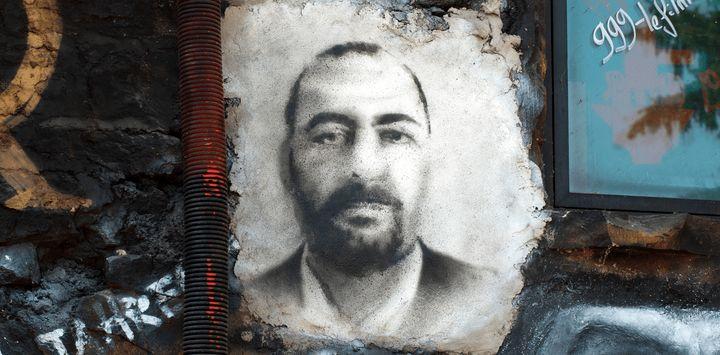 Abu Bakr al-Baghdadi, painted portrait.