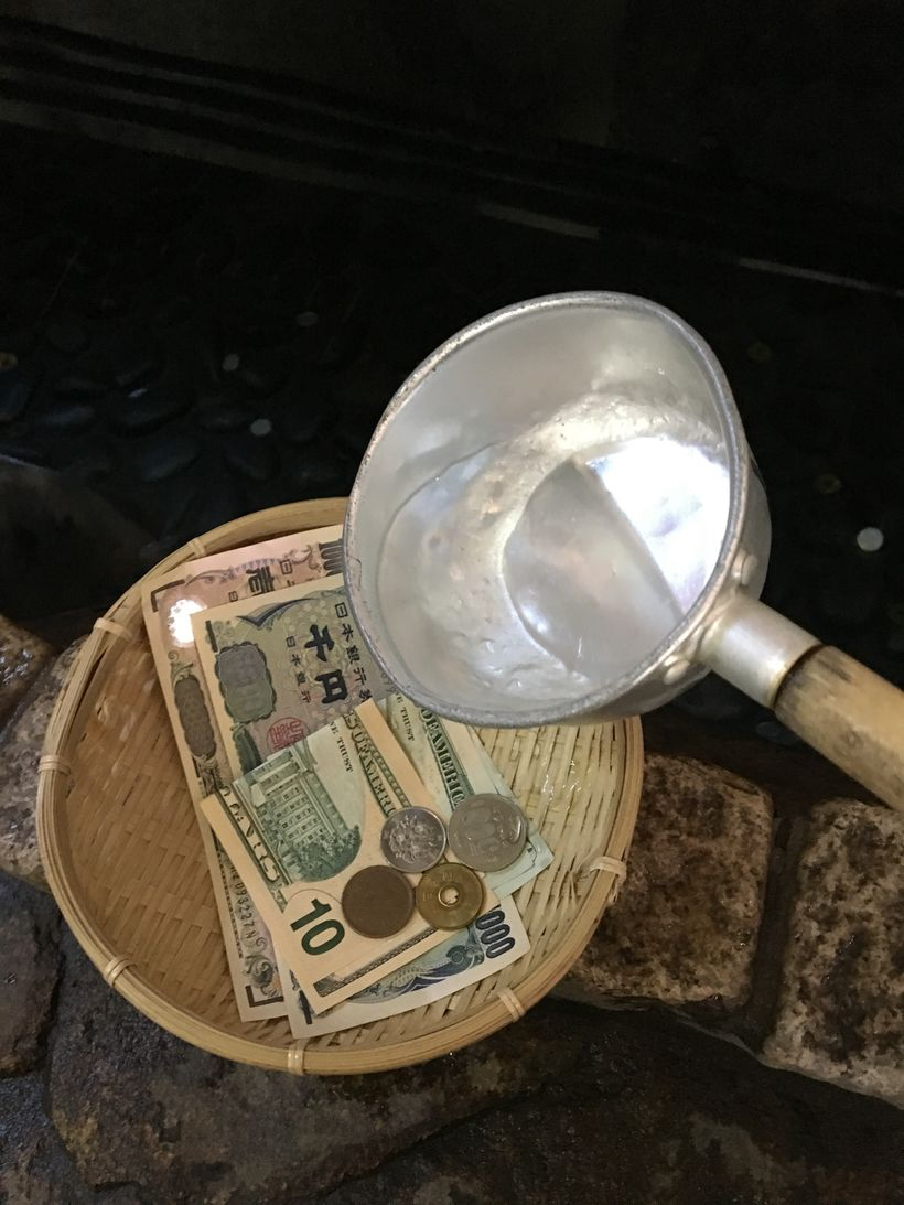 Money laundering Japan style.