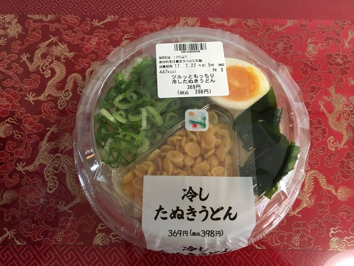 Hiyashi Tanuki Udon package from a convenience store.