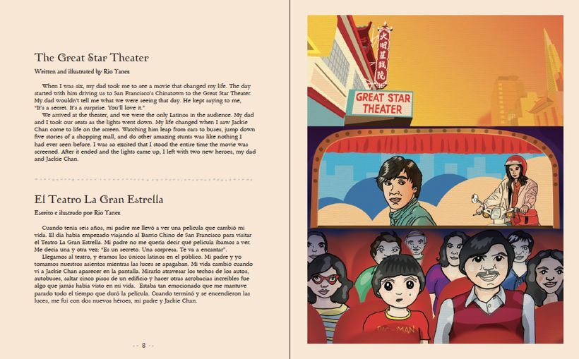 """The Great Star Theater"" by Rio Yanez in <em>The Art of Memory</em>"