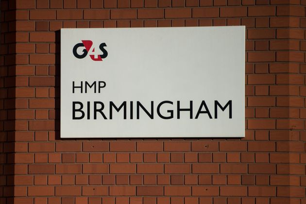 The G4S-run HMP Birmingham was awarded a 'Rating 1' denoting 'serious
