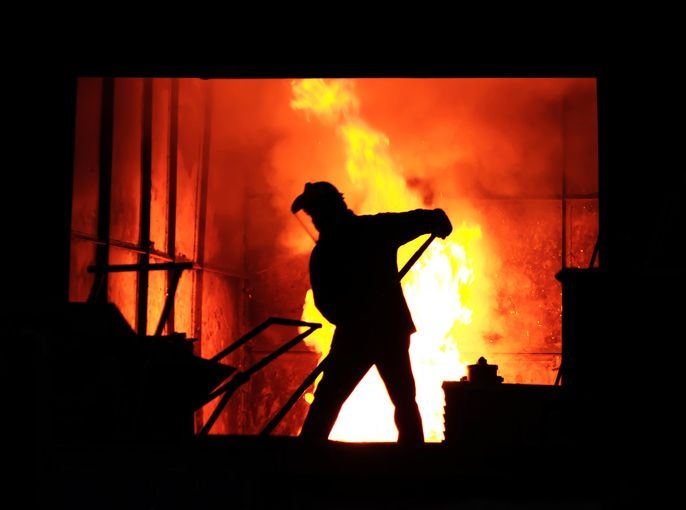 <strong><em>American steel mill worker</em></strong>