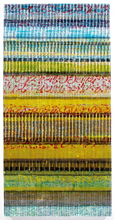 Creighton Michael, Chronicle 1016 (2016), layered acrylic on tapered panel, 48 x 24 x 2 1/2 inches