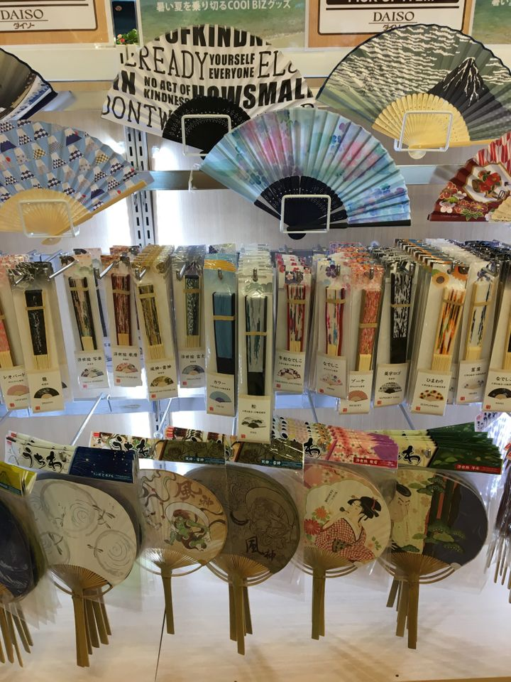 Fans can help keep the sun off like hats and parasols. Hundred yen stores stock them; department stores, too. Uchiwa are a po