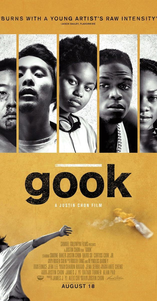 GOOK, directed by Justin Chon in select theaters August 18th, 2017