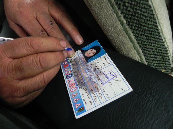 Farahnaz's driving report card shows her progress at the Haidari Driving Institute.