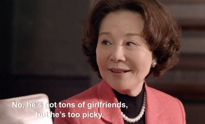 "Ma (Grace Gruel, the ""Meryl Streep"" of Taiwan) explains to her pals why her son isn't married."