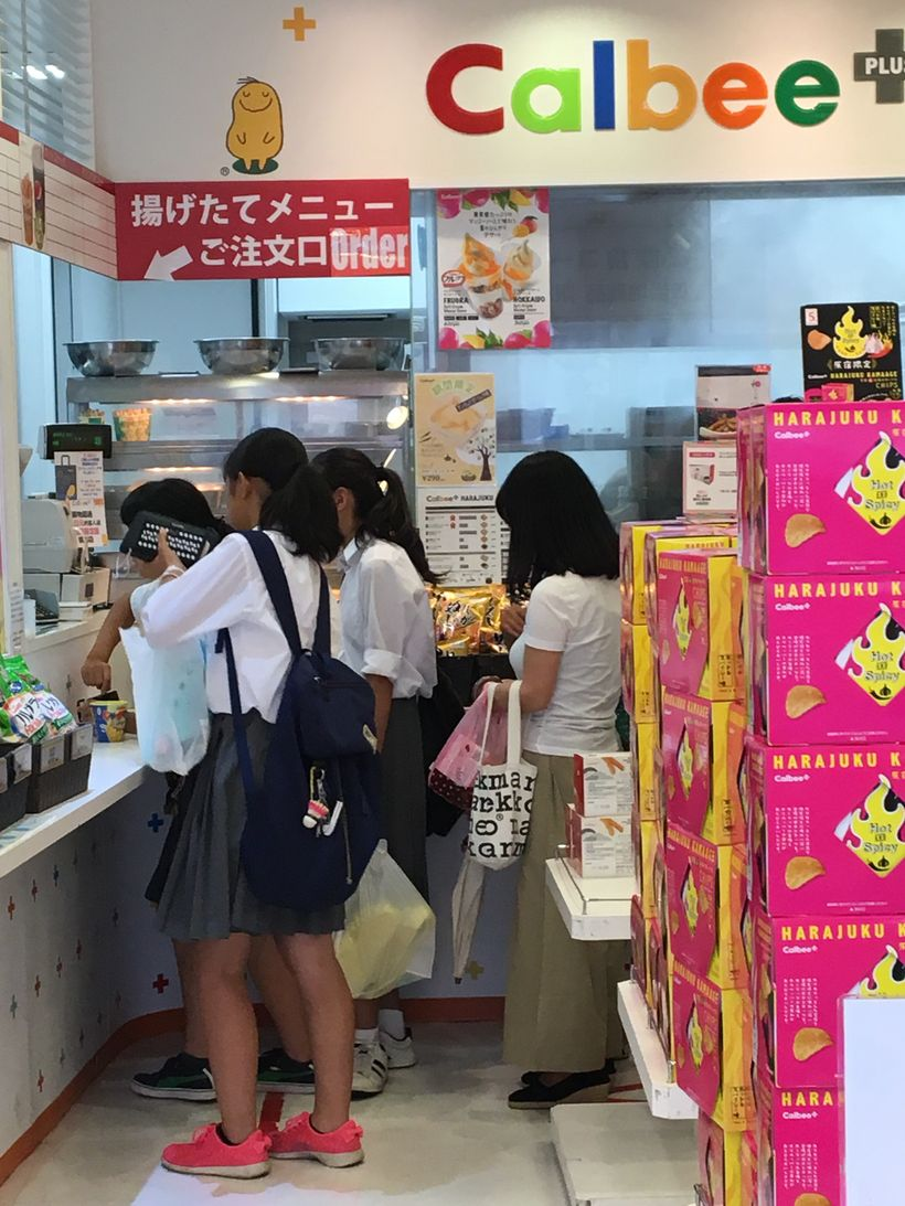 This is only part of the line for Calbee's fresh-cooked treats. It generally stretches around the side of the store and even