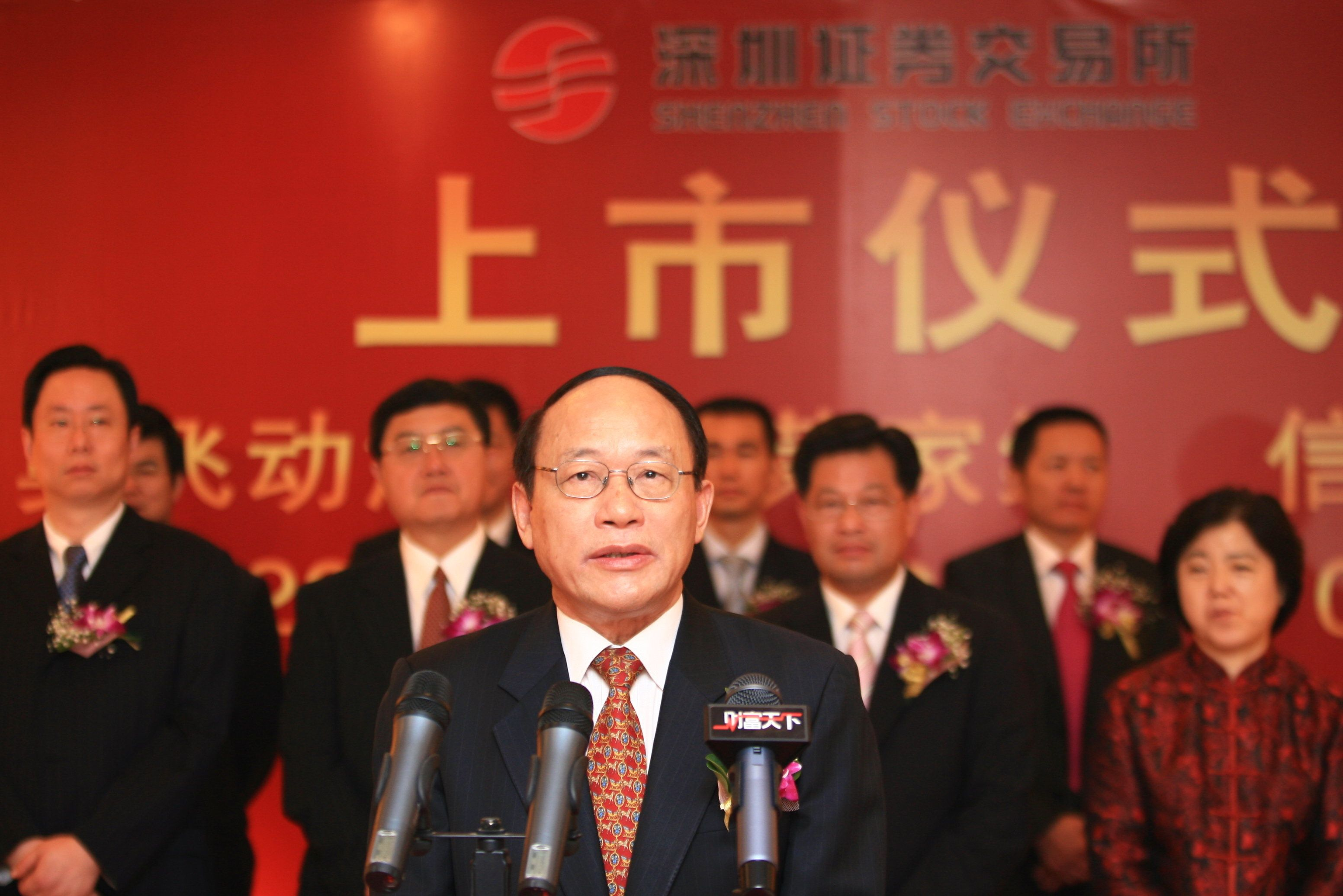 """Ye Chenghai, front, Chairman of Shenzhen Salubris Pharmaceuticals Co., Ltd., speaks during the ceremony for the listing of Salubris at the Shenzhen Stock Exchange in Shenzhen city, south Chinas Guangdong province, 10 September 2009."""