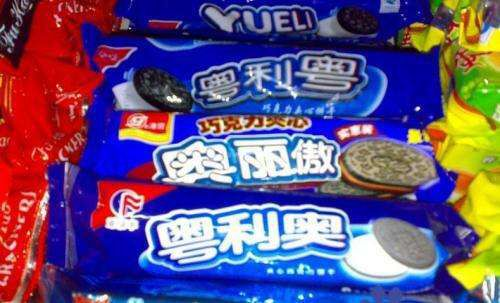 "Fake Chinese Oreo cookies. The brand names sound like the original one, such as ""Weriao"", ""Aoriao"", and &"