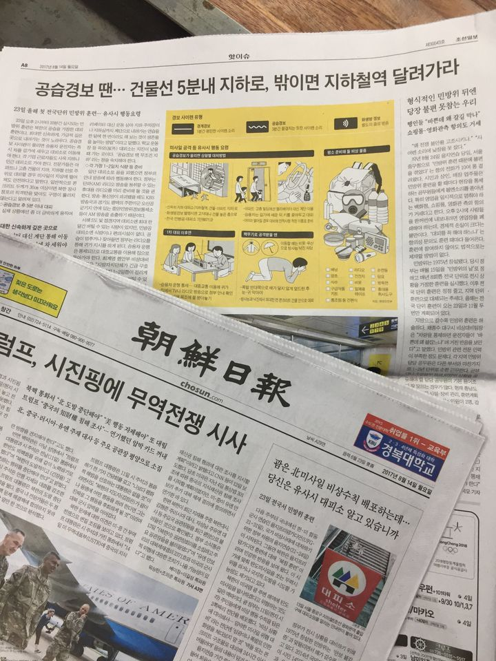 The front page of South Korea's Chosun Ilbo on Monday includes an article on the city's emergency bomb shelt