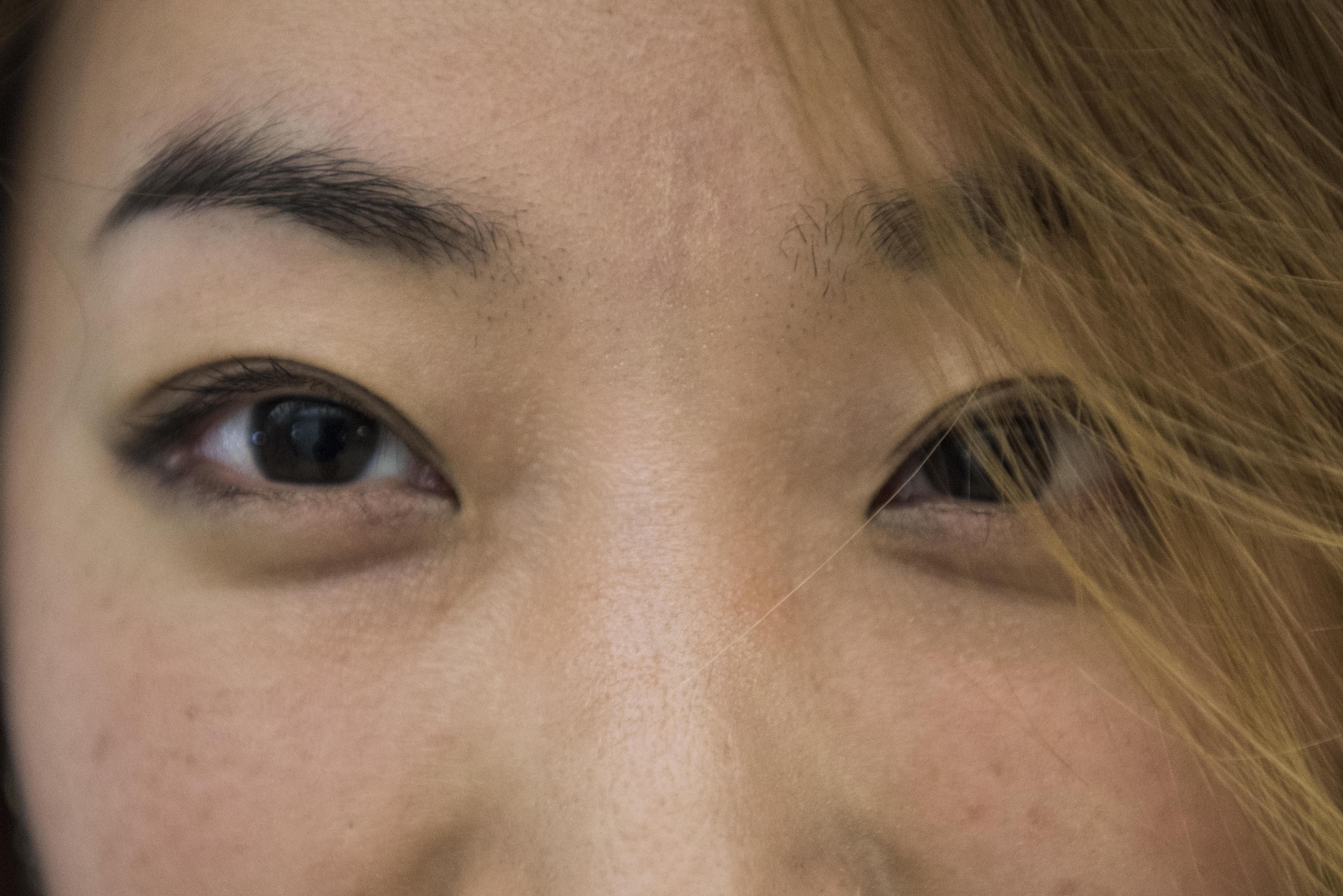Eyes So Low Look Like An Asian