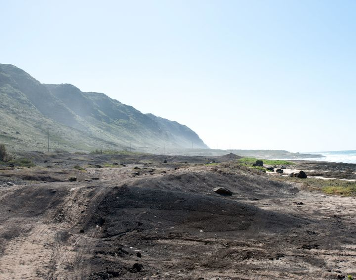 Kaena Point State Park on the island of Oahu, as seen in the undated stock photo above, was closed to the public as search an