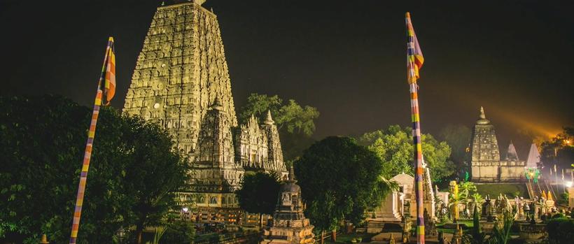 <em>The Mahabodhi Temple, Bodh Gaya</em>