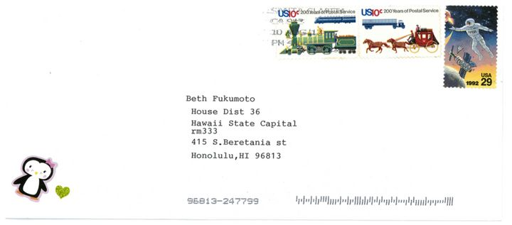 A scanned version of the envelope in which the letter was sent.