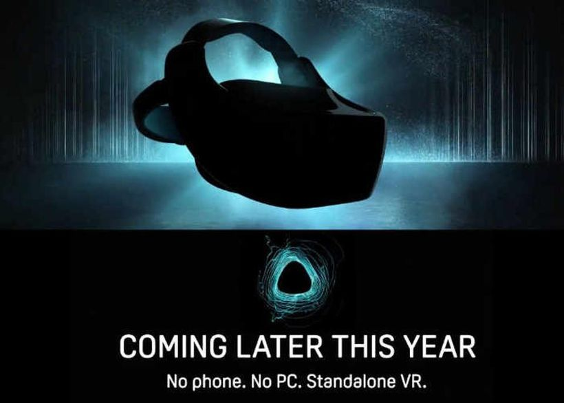 <em>The HTC Google Daydream stand alone is shrouded in mystery.</em>