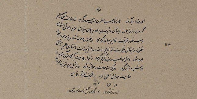 "Abdu'l-Baha's ""School for Women"" Tablet   |   Source: <a rel=""nofollow"" href=""http://alumnae.mtholyoke.edu/blog/19th-century-"