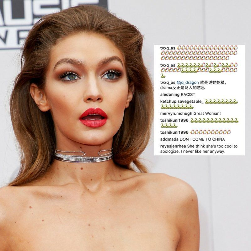 Instagram Is Telling Gigi Hadid She's Not Welcome In