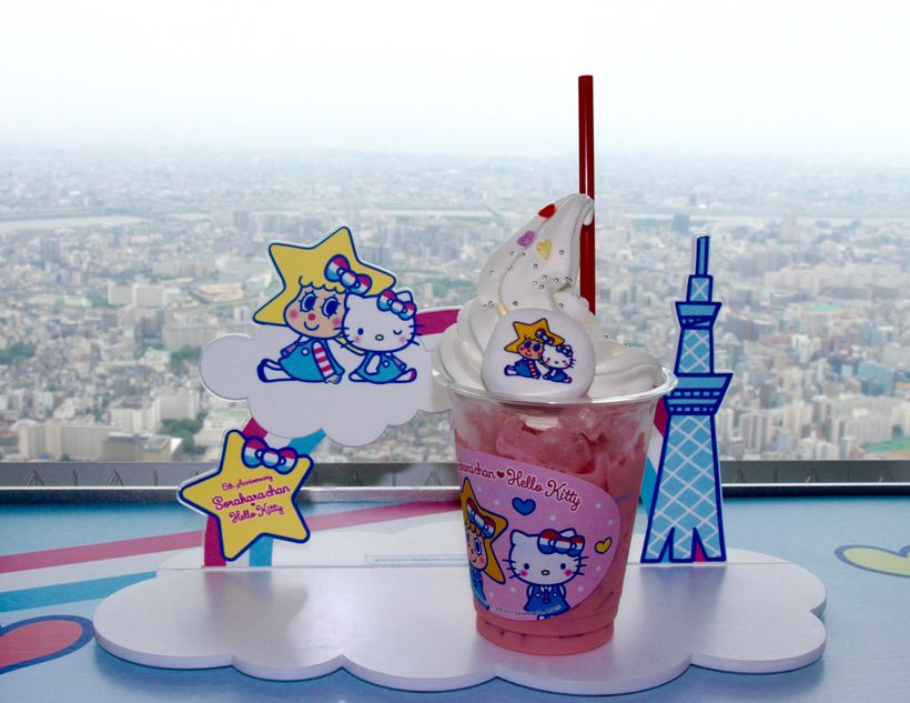 The Sky Tree Cafe  has special sweets for annual holidays.