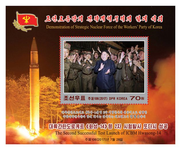 A new stamp issued in commemoration of the successful second test launch of the