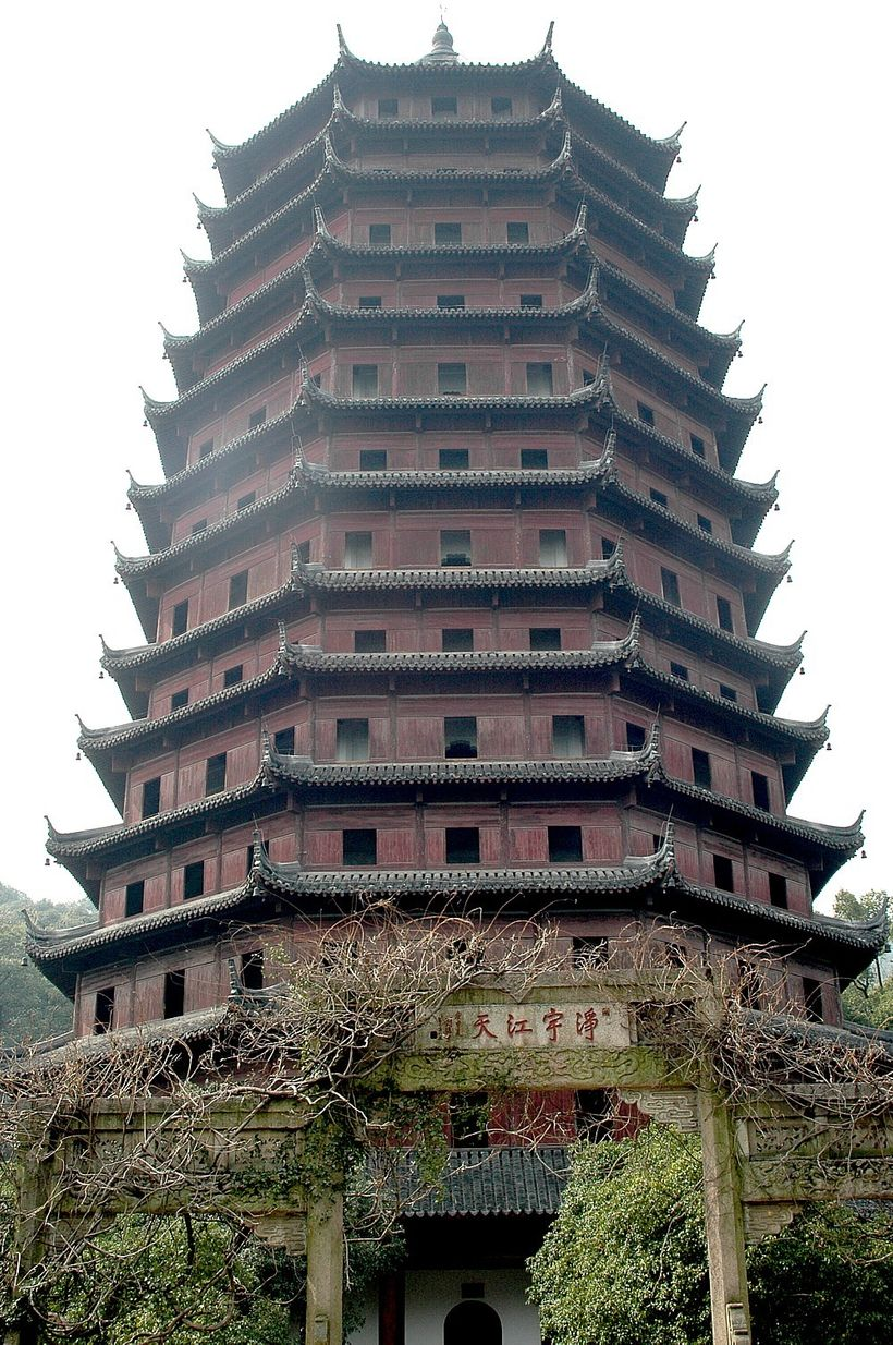 <em>Pagoda of Six Harmonies, Zhejiang Province, China</em>