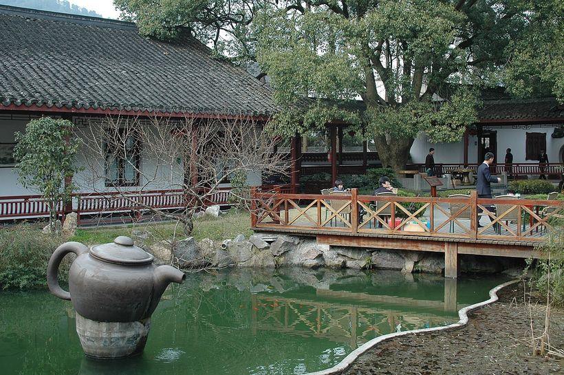 <em>Mei Jiawu Tea Culture Village</em>