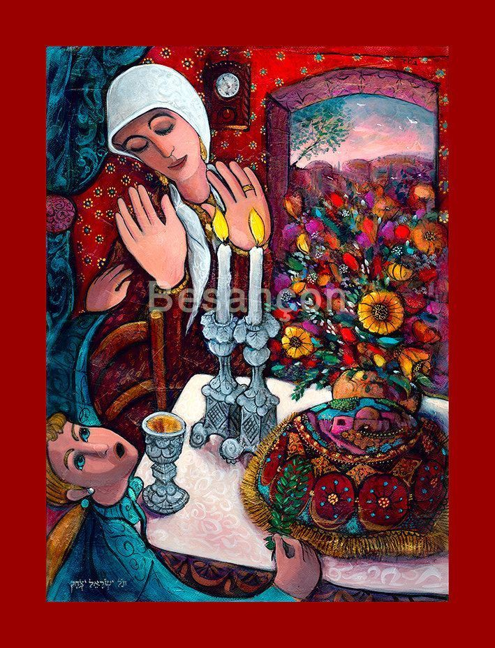 Oil painting on Canvas, welcoming Shabbat
