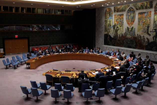 <strong>The UN Security Council meeting about North Korea last