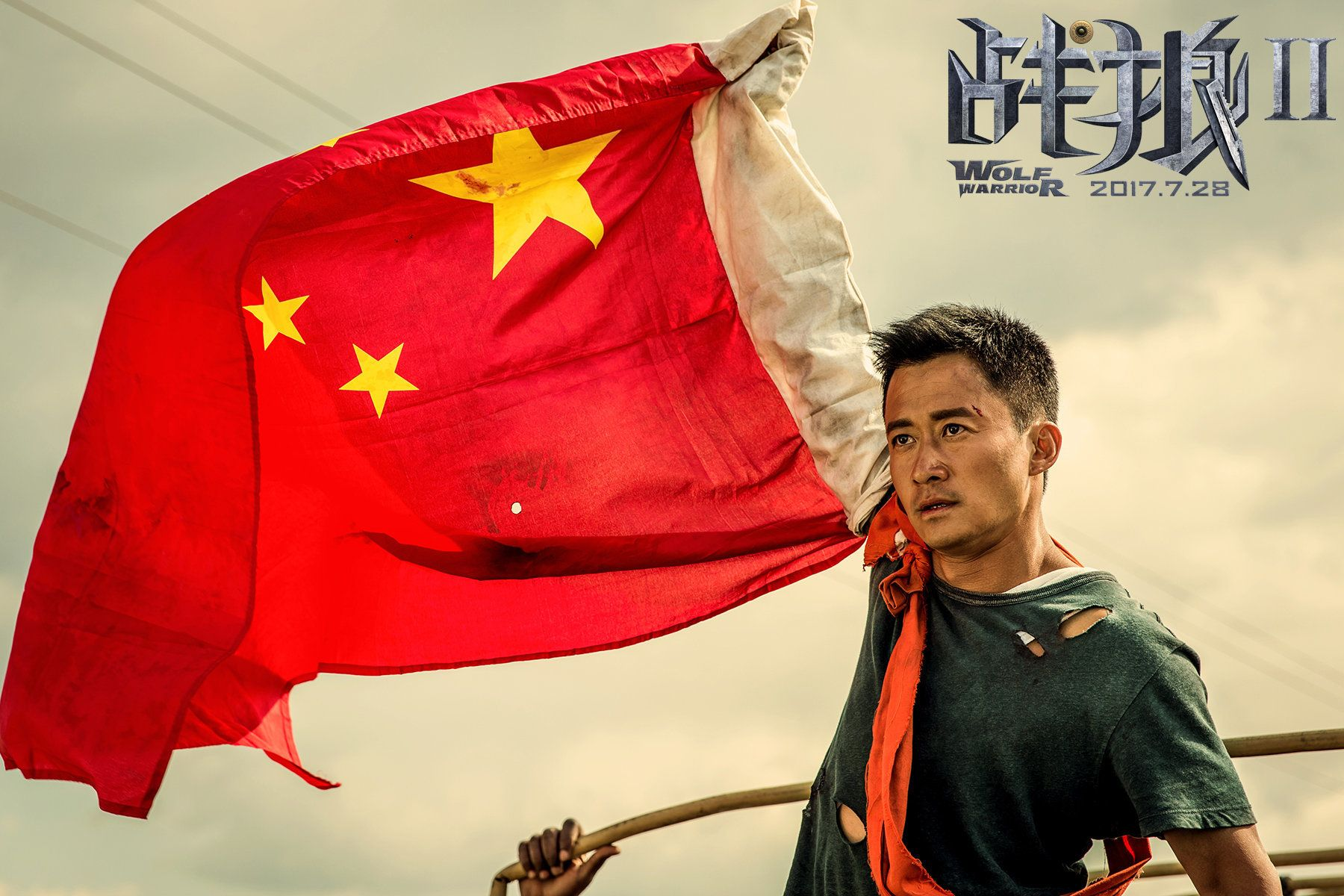 "A movie poster for the Chinese film ""Wolf Warrior 2,"" which is the second-highest grossing film of all time in a"