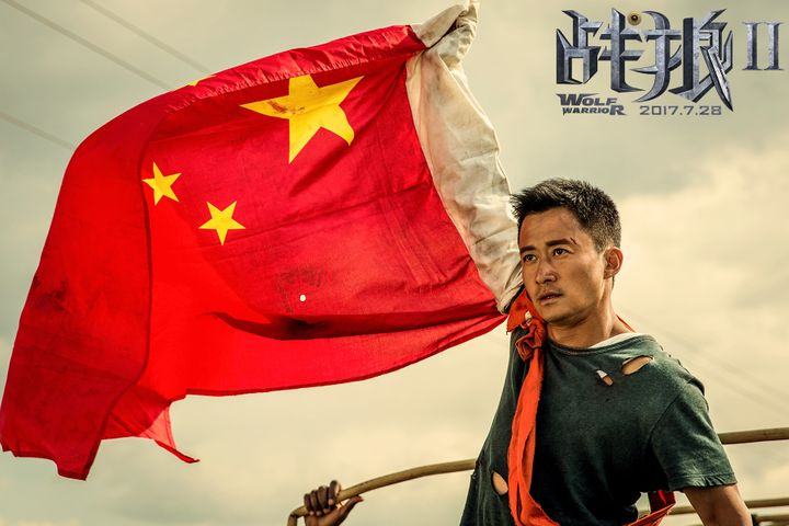 """A movie poster for the Chinese film """"Wolf Warrior 2,"""" which is the second-highest grossing film of all time in a"""