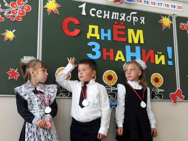 Schoolchildren attend their first lesson on Knowledge Day in the town of Turov, Zhytkavichy District. Knowledge Day marks the