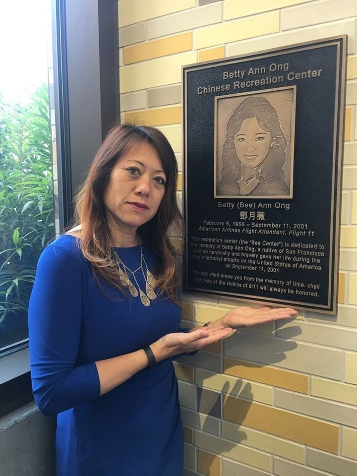 Board of Equalization Member Fiona Ma CPA visits the Betty Ann Ong Chinese Recreation Center