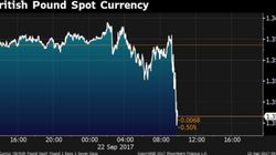 Pound Falls Against Euro And Dollar After Theresa May Gives Florence Brexit