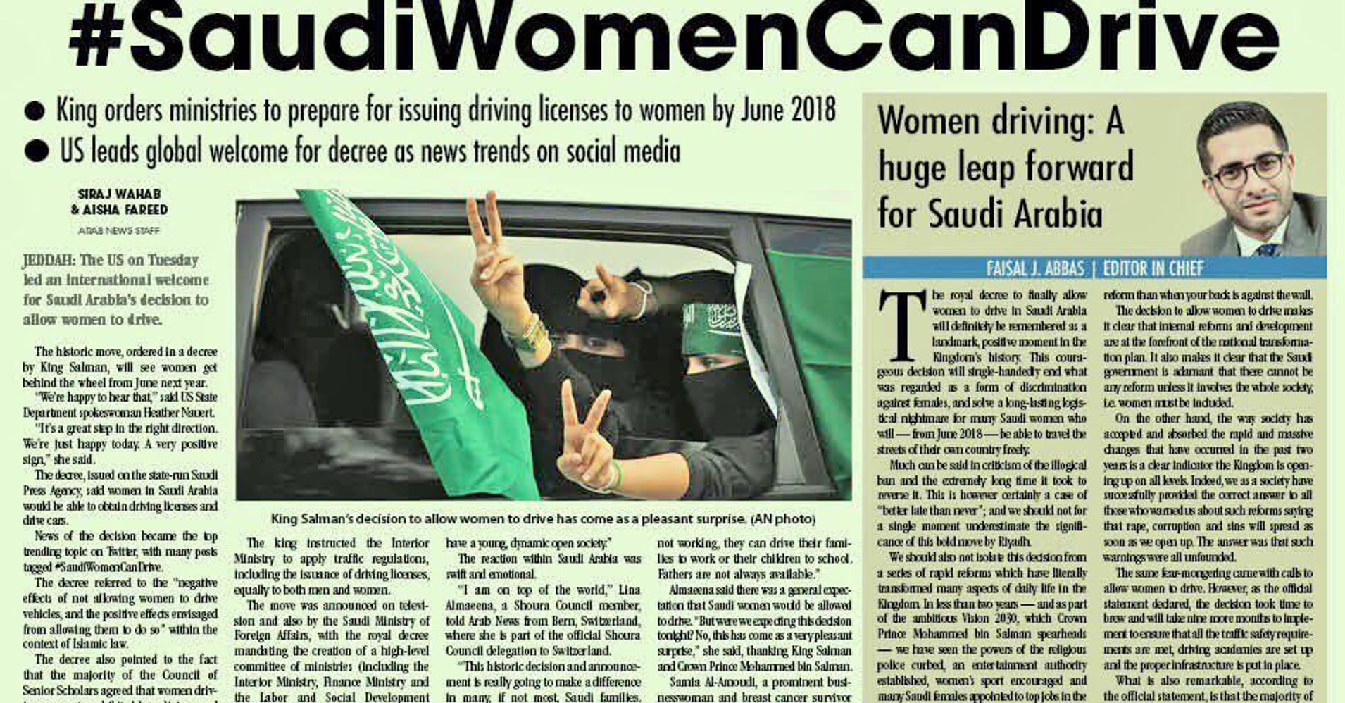 Essay: Women Driving in Saudi Arabia