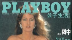 Trans Supermodel Shares How Hugh Hefner Fought For Her When No One Else