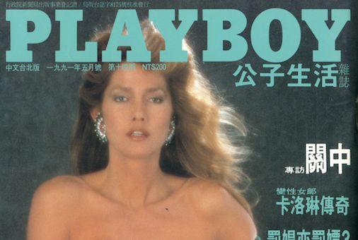 Trans Supermodel Shares How Hugh Hefner Fought For Her When No One