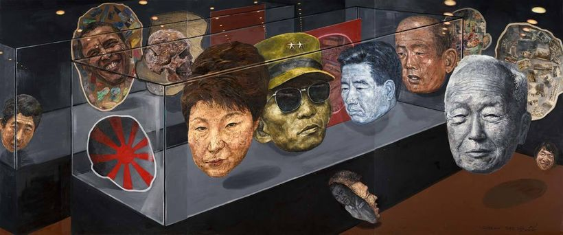 Lim Ok-Sang: Museum of Masks