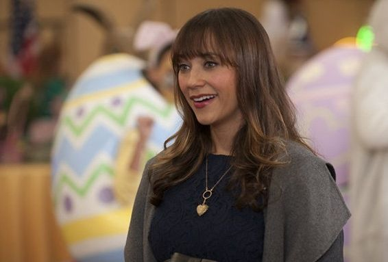 Rashida Jones as Ann Perkins in NBC's <em>Parks and Recreation.</em>