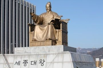 <em>King Sejong The Great, 4th monarch of Chosun dynasty and creator of the Korean alphabet</em>