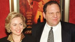 Hillary Clinton Breaks Silence On Harvey Weinstein Sexual Assault